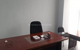 Офис площадью 40 м², Бауыржана Момышулы 23 — Манатау за 120 000 〒 в Нур-Султане (Астана), Алматы р-н