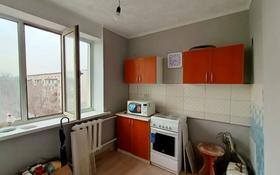 1-комнатная квартира, 35 м², 5/5 этаж, мкр Жулдыз-2, Мкр Жулдыз-2 — Лавренева за 12.4 млн 〒 в Алматы, Турксибский р-н