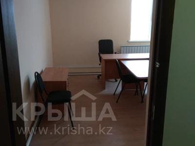 Офис площадью 20 м², Бейсекбаева за 2 500 〒 в Нур-Султане (Астана), р-н Байконур — фото 5