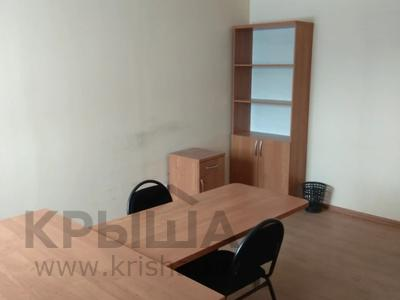Офис площадью 20 м², Бейсекбаева за 2 500 〒 в Нур-Султане (Астана), р-н Байконур — фото 6