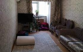 4-комнатная квартира, 83.6 м², 5/5 этаж, мкр Аксай-3 — Бауыржана Момышулы за 32 млн 〒 в Алматы, Ауэзовский р-н
