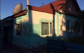 4-комнатный дом, 64 м², 9 сот., Правый берег 53 за 6.8 млн 〒 в Темиртау