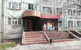 Магазин площадью 40 м², Петрова 16/3 за 200 000 〒 в Нур-Султане (Астане), Алматы р-н