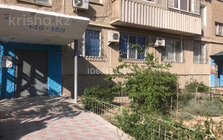 3-комнатная квартира, 70 м², 1/5 этаж, 13-й мкр за 22 млн 〒 в Актау, 13-й мкр