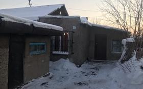 4-комнатный дом, 80 м², 0.065 сот., Чапаева 6 за 8.5 млн 〒 в Шахтинске