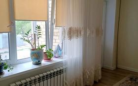 5-комнатная квартира, 107 м², 2/5 этаж, Шугула 54 — Бухарбай батыра за 28 млн 〒 в