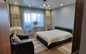 3-комнатная квартира, 82 м², 1/5 этаж, проспект Аль-Фараби 42/1 за 24 млн 〒 в Усть-Каменогорске