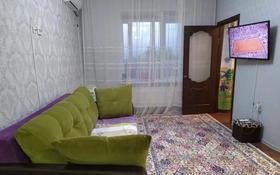 2-комнатная квартира, 47 м², 4/18 этаж, Брусиловского 167 за 22.5 млн 〒 в Алматы