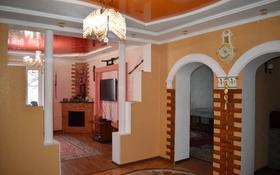6-комнатный дом, 208 м², 10 сот., Букеевская за 45 млн 〒 в Уральске