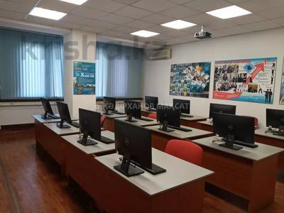Офис площадью 116 м², проспект Абылай Хана — Гоголя за 5 000 〒 в Алматы, Алмалинский р-н — фото 13