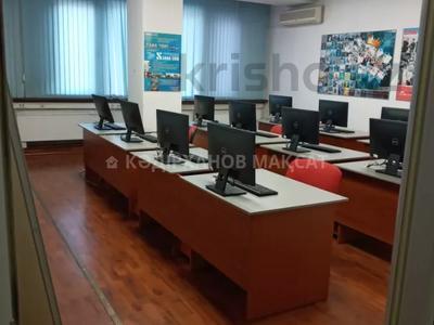 Офис площадью 116 м², проспект Абылай Хана — Гоголя за 5 000 〒 в Алматы, Алмалинский р-н — фото 2