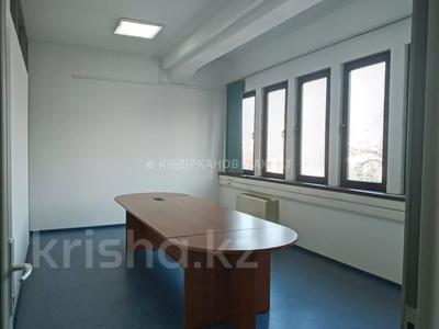 Офис площадью 116 м², проспект Абылай Хана — Гоголя за 5 000 〒 в Алматы, Алмалинский р-н — фото 19