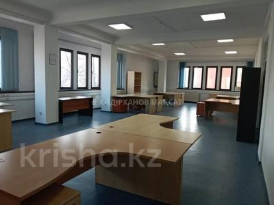 Офис площадью 116 м², проспект Абылай Хана — Гоголя за 5 000 〒 в Алматы, Алмалинский р-н — фото 18