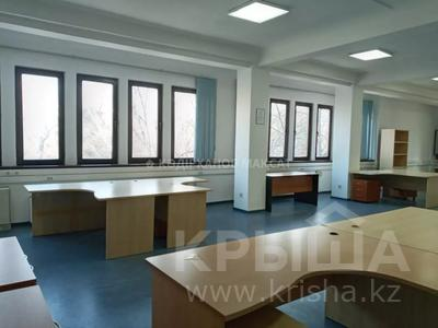 Офис площадью 116 м², проспект Абылай Хана — Гоголя за 5 000 〒 в Алматы, Алмалинский р-н