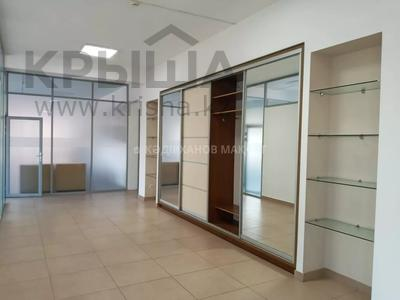 Офис площадью 116 м², проспект Абылай Хана — Гоголя за 5 000 〒 в Алматы, Алмалинский р-н — фото 30