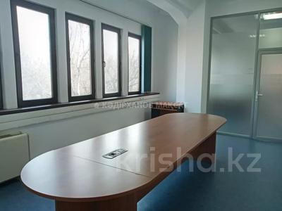 Офис площадью 116 м², проспект Абылай Хана — Гоголя за 5 000 〒 в Алматы, Алмалинский р-н — фото 17