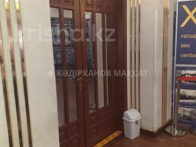 Офис площадью 116 м², проспект Абылай Хана — Гоголя за 5 000 〒 в Алматы, Алмалинский р-н — фото 32