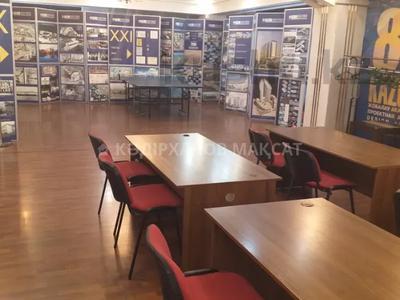 Офис площадью 116 м², проспект Абылай Хана — Гоголя за 5 000 〒 в Алматы, Алмалинский р-н — фото 22