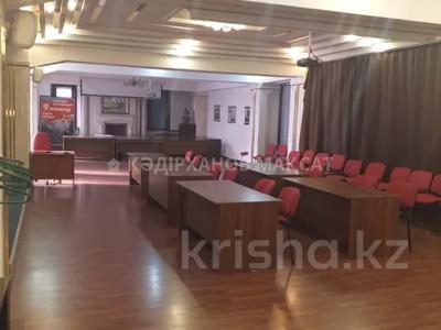 Офис площадью 116 м², проспект Абылай Хана — Гоголя за 5 000 〒 в Алматы, Алмалинский р-н — фото 23