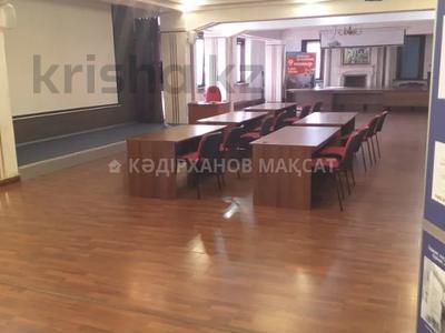 Офис площадью 116 м², проспект Абылай Хана — Гоголя за 5 000 〒 в Алматы, Алмалинский р-н — фото 3