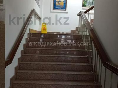 Офис площадью 116 м², проспект Абылай Хана — Гоголя за 5 000 〒 в Алматы, Алмалинский р-н — фото 6
