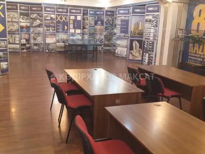 Офис площадью 116 м², проспект Абылай Хана — Гоголя за 5 000 〒 в Алматы, Алмалинский р-н — фото 24