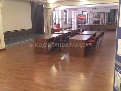 Офис площадью 116 м², проспект Абылай Хана — Гоголя за 5 000 〒 в Алматы, Алмалинский р-н — фото 25