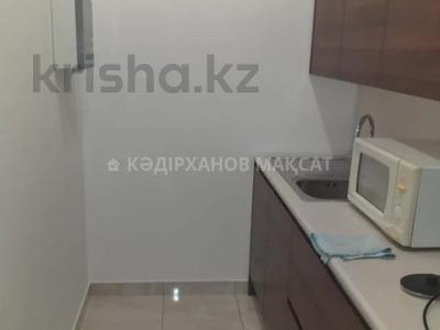 Офис площадью 116 м², проспект Абылай Хана — Гоголя за 5 000 〒 в Алматы, Алмалинский р-н — фото 37