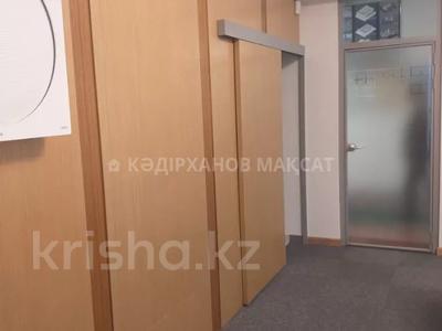 Офис площадью 116 м², проспект Абылай Хана — Гоголя за 5 000 〒 в Алматы, Алмалинский р-н — фото 38