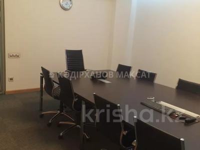 Офис площадью 116 м², проспект Абылай Хана — Гоголя за 5 000 〒 в Алматы, Алмалинский р-н — фото 27