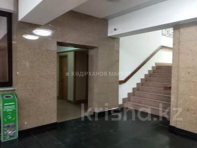 Офис площадью 116 м², проспект Абылай Хана — Гоголя за 5 000 〒 в Алматы, Алмалинский р-н — фото 7