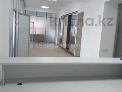 Офис площадью 116 м², проспект Абылай Хана — Гоголя за 5 000 〒 в Алматы, Алмалинский р-н — фото 40