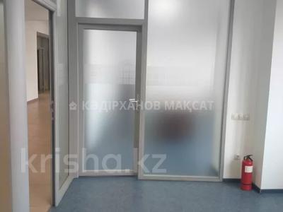 Офис площадью 116 м², проспект Абылай Хана — Гоголя за 5 000 〒 в Алматы, Алмалинский р-н — фото 43