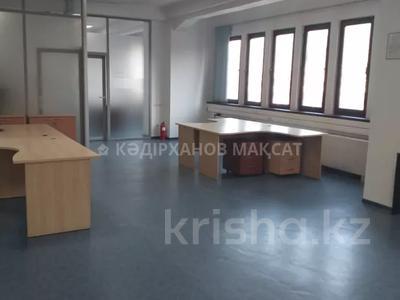 Офис площадью 116 м², проспект Абылай Хана — Гоголя за 5 000 〒 в Алматы, Алмалинский р-н — фото 45