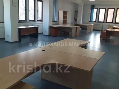 Офис площадью 116 м², проспект Абылай Хана — Гоголя за 5 000 〒 в Алматы, Алмалинский р-н — фото 46