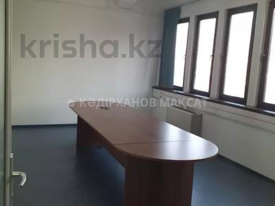 Офис площадью 116 м², проспект Абылай Хана — Гоголя за 5 000 〒 в Алматы, Алмалинский р-н — фото 47