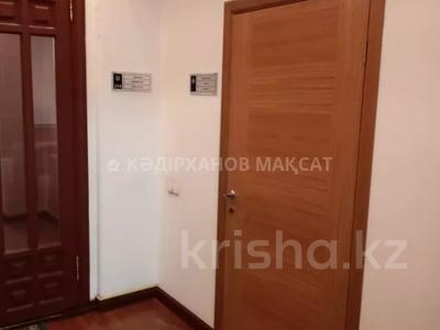 Офис площадью 116 м², проспект Абылай Хана — Гоголя за 5 000 〒 в Алматы, Алмалинский р-н — фото 8