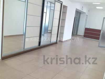 Офис площадью 116 м², проспект Абылай Хана — Гоголя за 5 000 〒 в Алматы, Алмалинский р-н — фото 51