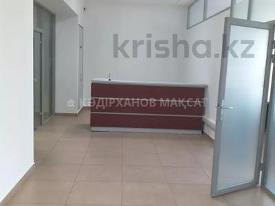 Офис площадью 116 м², проспект Абылай Хана — Гоголя за 5 000 〒 в Алматы, Алмалинский р-н — фото 52