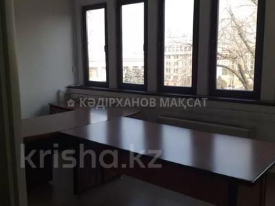 Офис площадью 116 м², проспект Абылай Хана — Гоголя за 5 000 〒 в Алматы, Алмалинский р-н — фото 53