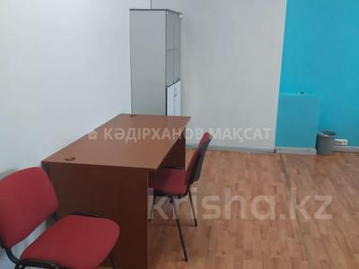 Офис площадью 116 м², проспект Абылай Хана — Гоголя за 5 000 〒 в Алматы, Алмалинский р-н — фото 54