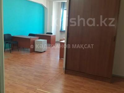 Офис площадью 116 м², проспект Абылай Хана — Гоголя за 5 000 〒 в Алматы, Алмалинский р-н — фото 55