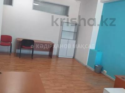 Офис площадью 116 м², проспект Абылай Хана — Гоголя за 5 000 〒 в Алматы, Алмалинский р-н — фото 56