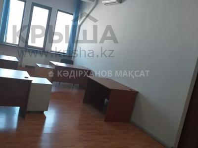 Офис площадью 116 м², проспект Абылай Хана — Гоголя за 5 000 〒 в Алматы, Алмалинский р-н — фото 57