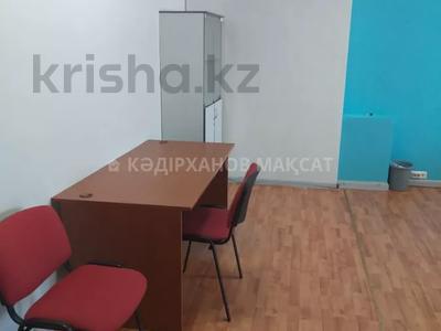 Офис площадью 116 м², проспект Абылай Хана — Гоголя за 5 000 〒 в Алматы, Алмалинский р-н — фото 59