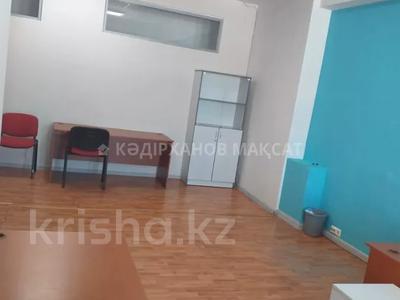 Офис площадью 116 м², проспект Абылай Хана — Гоголя за 5 000 〒 в Алматы, Алмалинский р-н — фото 60