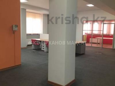 Офис площадью 116 м², проспект Абылай Хана — Гоголя за 5 000 〒 в Алматы, Алмалинский р-н — фото 65