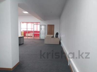 Офис площадью 116 м², проспект Абылай Хана — Гоголя за 5 000 〒 в Алматы, Алмалинский р-н — фото 66