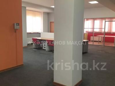 Офис площадью 116 м², проспект Абылай Хана — Гоголя за 5 000 〒 в Алматы, Алмалинский р-н — фото 67
