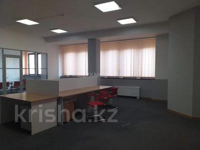 Офис площадью 116 м², проспект Абылай Хана — Гоголя за 5 000 〒 в Алматы, Алмалинский р-н — фото 69